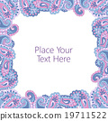 Abstract paisley frame  19711522
