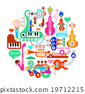 Musical Round Composition 19712215