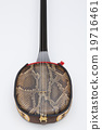 三弦琴 器具 儀器 19716461