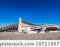 국립 요요 기 경기장 제일 체육관 19721947