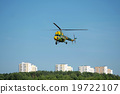 rescue helicopter over the city 19722107