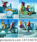 Extreme City Sports 2x2 Design Concept Set 19724879