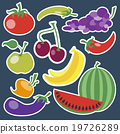 Fruit and Vegetables icon set 19726289