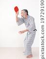 浴衣 年长 乒乓球 19729190