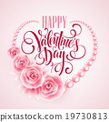 Pink rose and pearls frame. Vector illustration 19730813