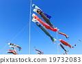 carp streamer, japanese carp-shaped windsock, yearly event 19732083