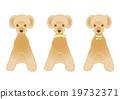 dog, vectors, vector 19732371