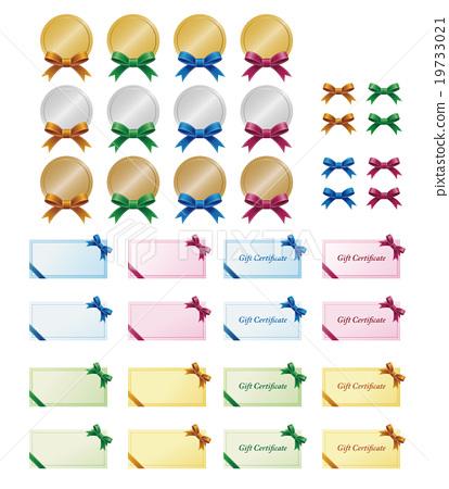 gift certificate ribbon ribbons stock illustration 19733021