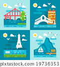 Flat design romantic landmark set 19736353