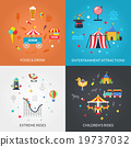 Amusement Park 4 Flat Icons Square 19737032