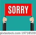 Businessman holding sorry sign 19738509