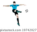 Soccer player Man Isolated 19742027