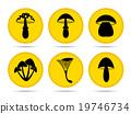 set mushroom icon 19746734