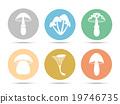 set mushroom icon 19746735