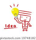 想法 主意 商业 19748182