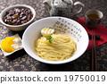 茶 醃蘿蔔 活動 19750019
