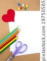 彩色鉛筆 剪刀 照片 19750565