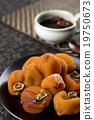 柿餅 物體 茶 19750673