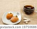 柿餅 茶 照片 19750686