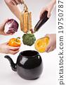 蔬菜 食品 食物 19750787