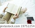 閱讀 放鬆 生命 19752254