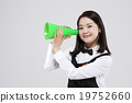 asian, fast food, loudspeaker 19752660