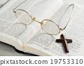 宗教信仰 宗教 交叉 19753310