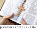 宗教信仰 宗教 信念 19753362