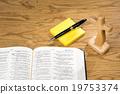 照片 聖經 天主教 19753374