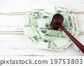 拍賣 買賣 生意 19753803