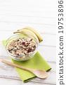 香蕉 食物 食品 19753896