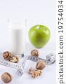 減肥 食品 食物 19754034