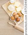 黃油 麵粉 食物 19755049