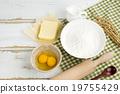 黃油 牛奶 麵粉 19755429