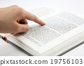 書籍 書 書本 19756103