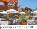 patio, terrace, terraces 19761013