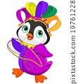 Mardi Gras Penguin 19761228