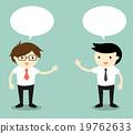 two businessmen talking. 19762633
