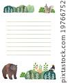 편지지 홋카이도 동물 시리즈 세로 19766752