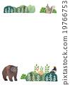 편지 홋카이도 동물 시리즈 세로 19766753