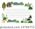 สัตว์,ภาพวาดมือ สัตว์,ไปรษณียบัตร 19766755