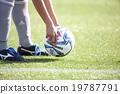 ลูกฟุตบอล 19787791