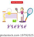 Tennis Tournament Concept 19792025