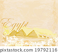 old paper with pyramids giza 19792116