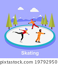People Skating Flat Style Design 19792950