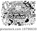 Hand Drawn of Valentines doodle 19796630