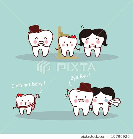 happy cartoon tooth family stock illustration 19796926 pixta