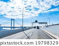 สะพานสีรุ้ง,ทางหลวง,สะพาน 19798329