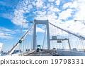 【东京】彩虹桥 19798331
