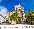 Basilica of St. Martin in Tours - France 19798478